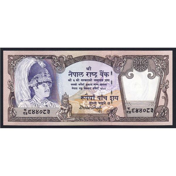 NEPAL 500 Rupees. 1981. Sig 12. SCARCE SEGMENTED THREAD