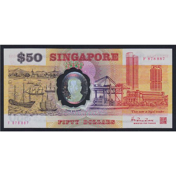 """SINGAPORE 50 Dollars. 1990. 25TH ANNIVERSARY. LUCKY NO """"888"""" IN SERIAL"""