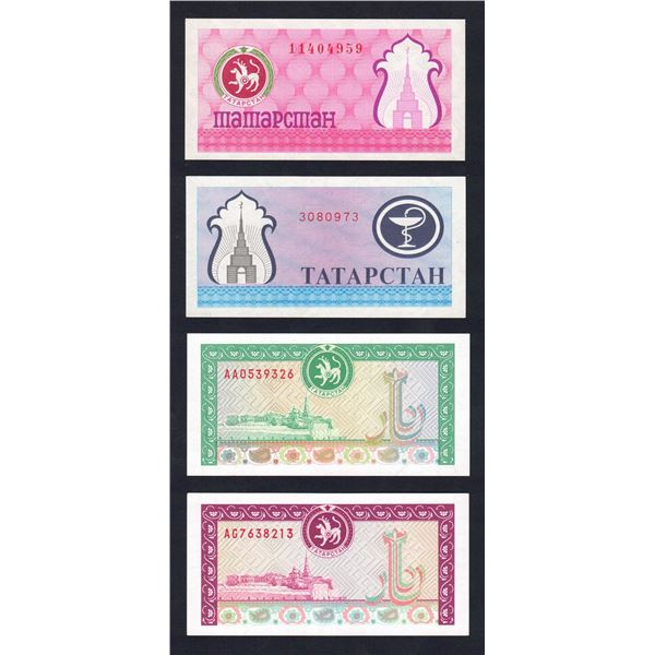 TATARSTAN 100, 200 & 500 Rubles (2). 1993-94. SET OF 4 NOTES - ELUSIVE COUNTRY!