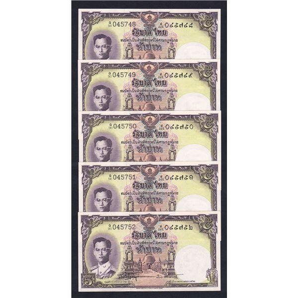 THAILAND 5 Baht. 1956. Sig 41. CONSECUTIVE RUN OF 5