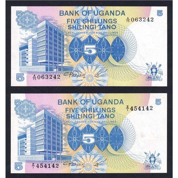 """UGANDA 5 Shillings. 1979. NORMAL & """"Z/1"""" REPLACEMENT PAIR"""