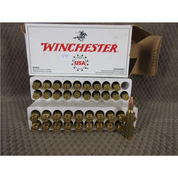 223 Rem Winchester 45gr JHP Varmint - Box of 40