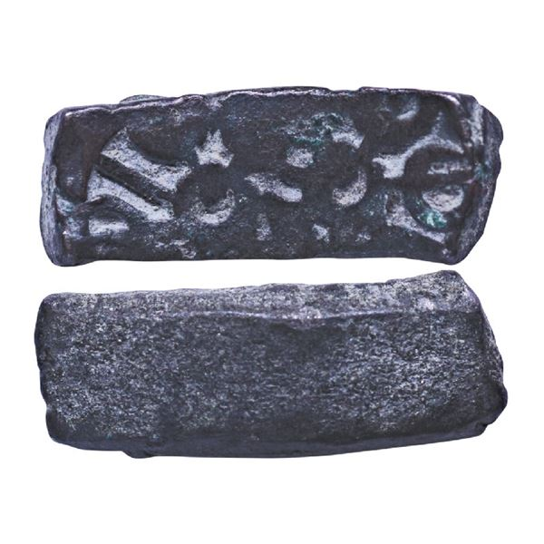 Archaic Punch Marked Coinage,  Gandhara Janapada (c. 600-400 BC), Debased Silver, 10.95g, Bent Bar