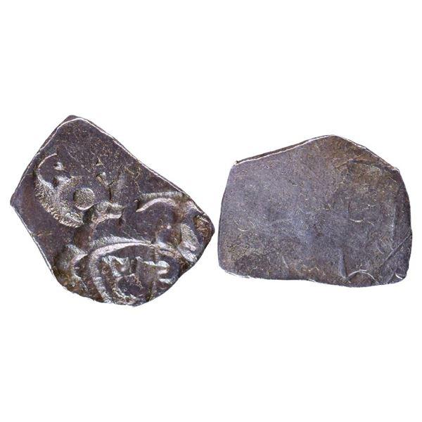Archaic Punch Marked Coinage, Kosala Janapada, Silver Karshapana, 2.65g, ABCD configuration