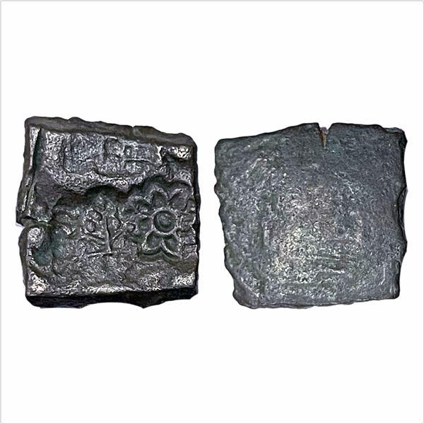 Eran/Vidisha City-State (2nd Cen. BC), Copper Punched-Marked Unit,  3.81g