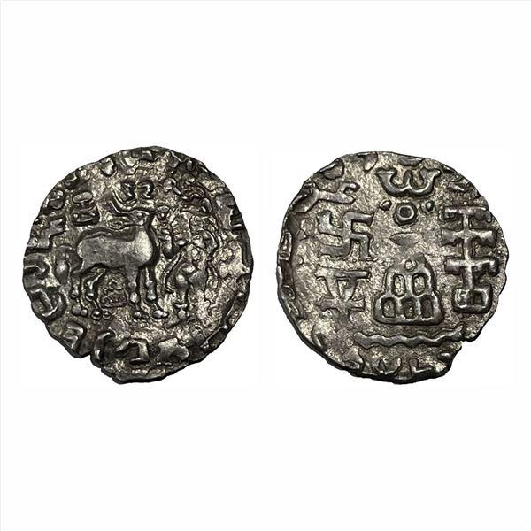 Kunindas, Amoghabhuti, (2nd Cen. BC), Silver Drachma, 2.02g