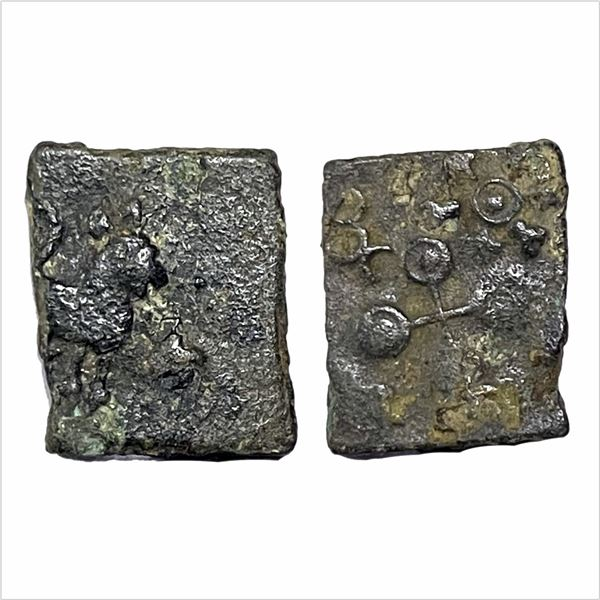 Pre-Satavahana, (2nd Cen. BC), Copper Unit, Vidarbha Region, 3.94g