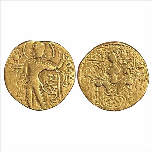 Gupta Empire, Samudra Gupta (350-375 AD), 7.56g