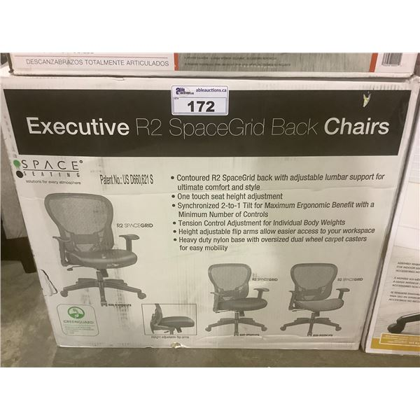 SPACE SEATINGS EXECUTIVE R2 SPACEGRID BACK CHAIR
