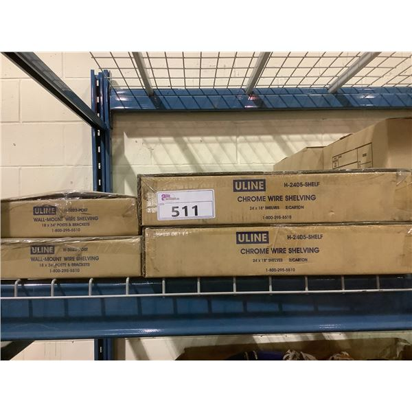 """4 NEW IN BOX ULINE PRODUCTS; CHROME WIRE SHELVING 24"""" X 18"""" SHELVES AND WALL MOUNT WIRE SHELVING"""