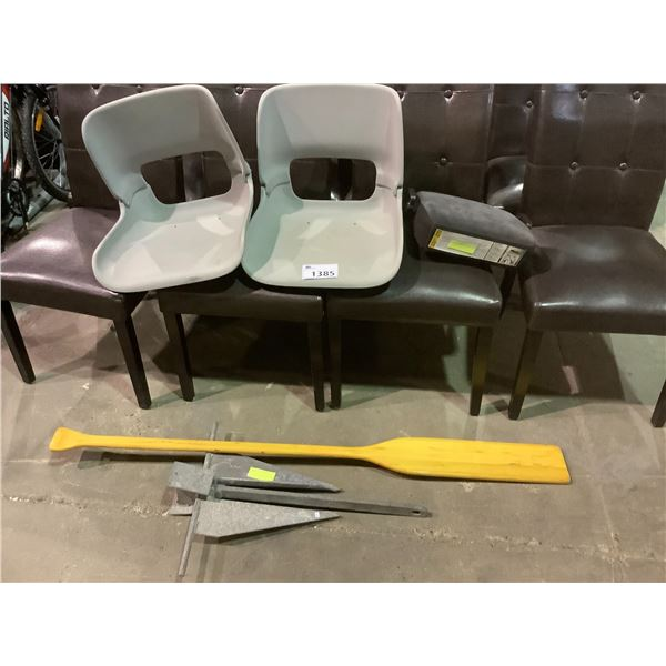 ANCHOR, PADDLE, 2 BOAT SEATS AND BOOSTER SEAT
