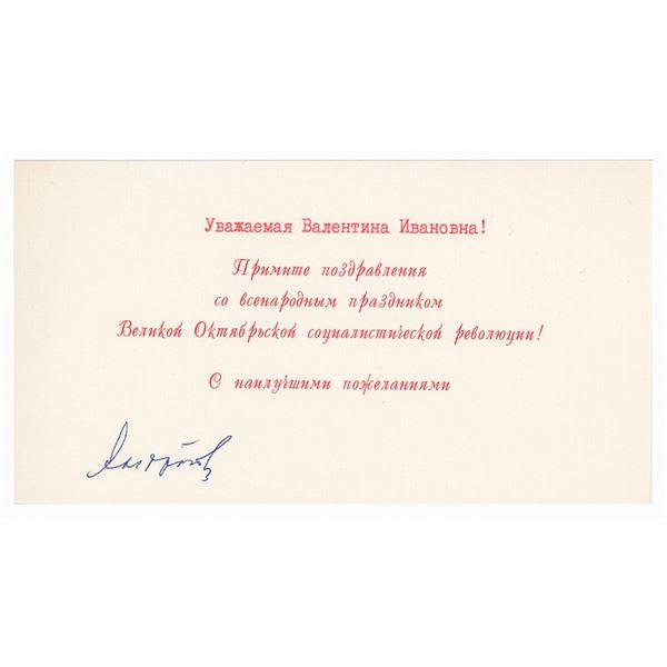 Yuri Andropov Signed Card
