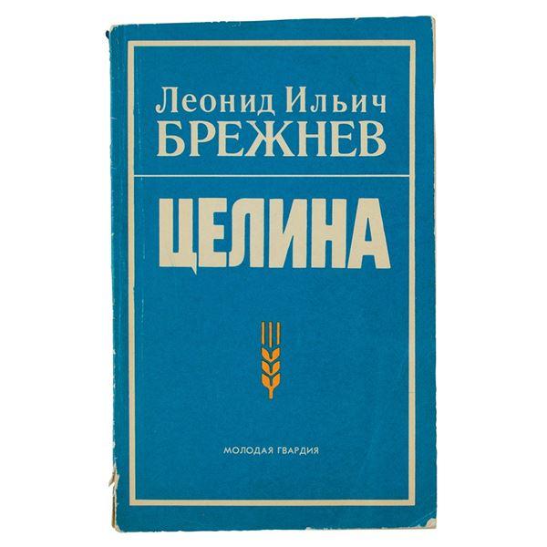 Leonid Brezhnev Signed Book