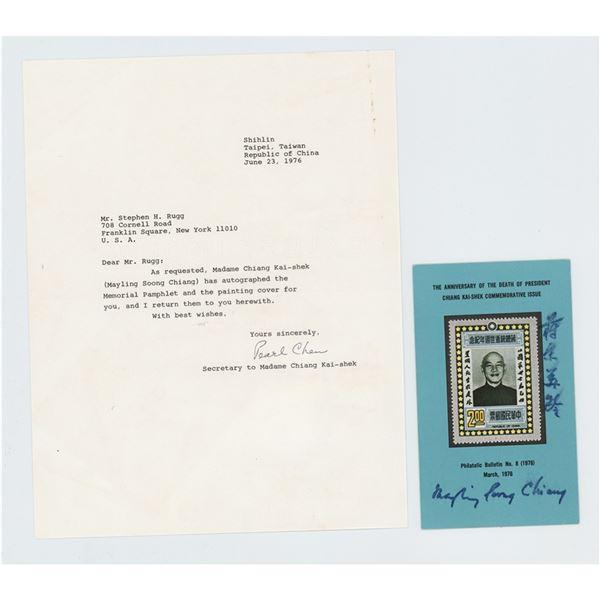 Madame Chiang Kai-Shek Signed Philatelic Bulletin