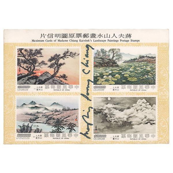 Madame Chiang Kai-Shek Signed Stamp Folder
