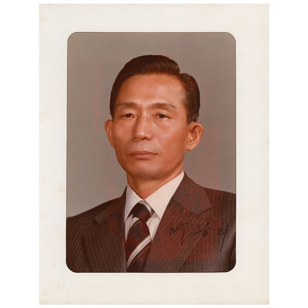 Park Chung-hee Signed Photograph