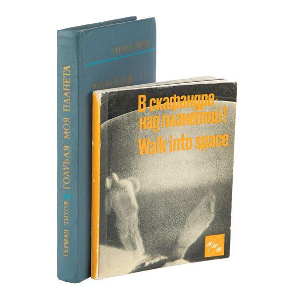Cosmonauts (2) Books Signed by Leonov, Belyayev, and Titov