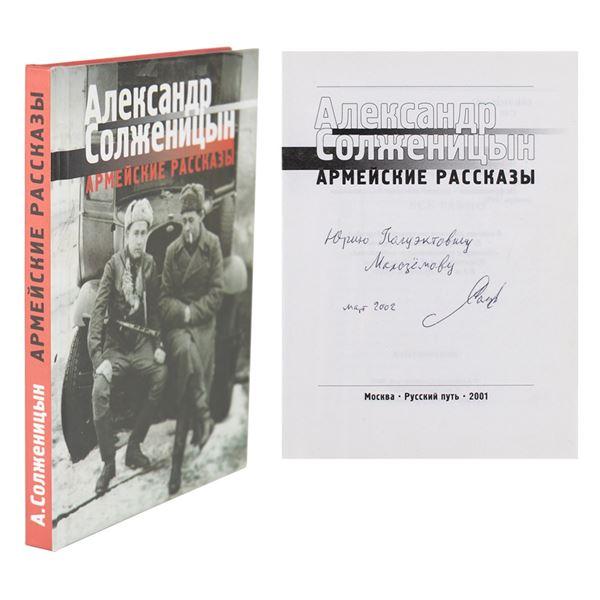Alexander Solzhenitsyn Signed Book