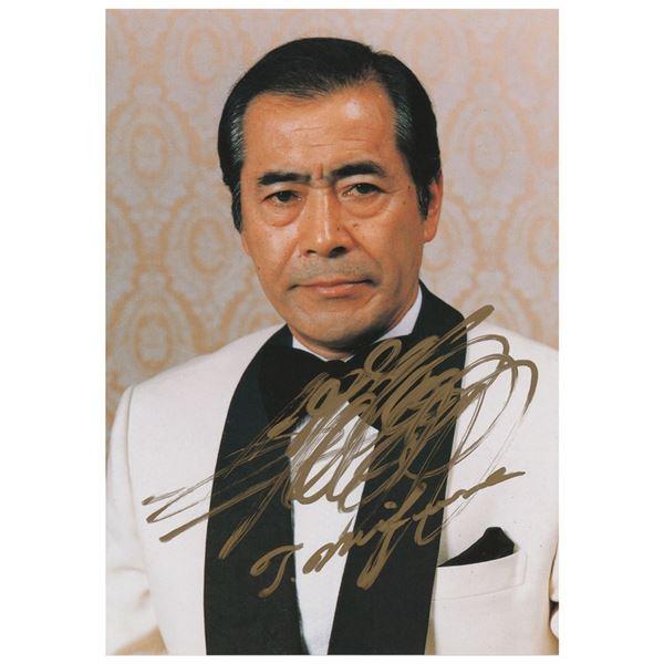 Toshiro Mifune Signed Photograph