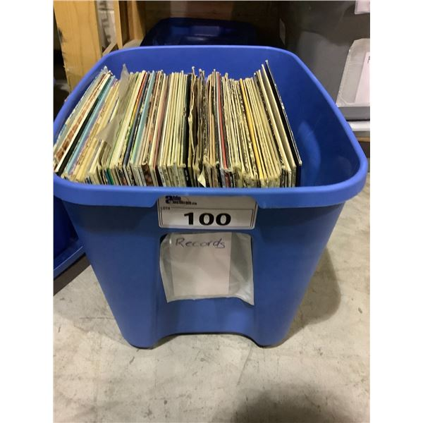 ASSORTED VINYL RECORDS INCLUDING: HARRY JAMES, SAMMY KANE, HENRY KRIPS, & MUCH MORE