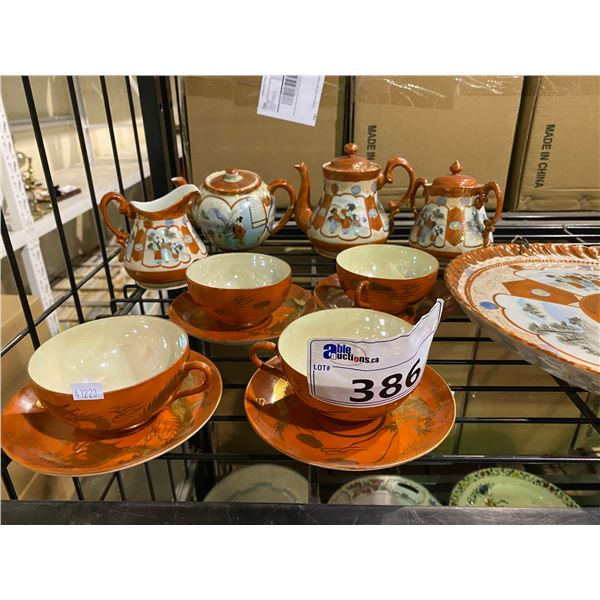ASSORTED CHINA WARE AND PLATES