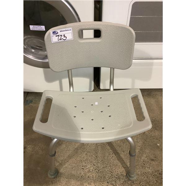 SHOWER/BATHTUB SEAT