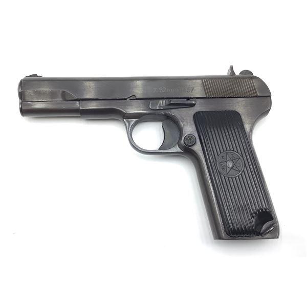 Yugoslavian M57, 7.62x 25  Semi-Auto Pistol, Restricted
