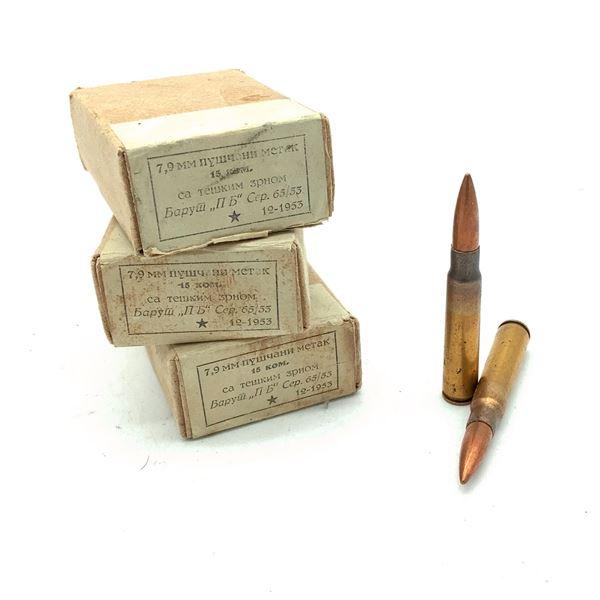 Yugoslavian Surplus 1954 8mm Mauser Ammunition, 45 Rounds