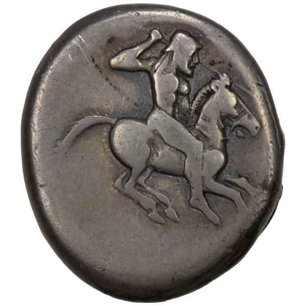 SICILY: Gela, AR didrachm (8.38g), ca 490/85-480/75 BC. F-VF