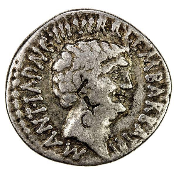 ROMAN IMPERATORIAL PERIOD: Mark Antony & Octavian, AR denarius (3.64g), Ephesus, 41 BC. F