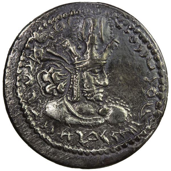 SASANIAN KINGDOM: Shahpur I, 241-272, AR ½ drachm (2.04g). VF