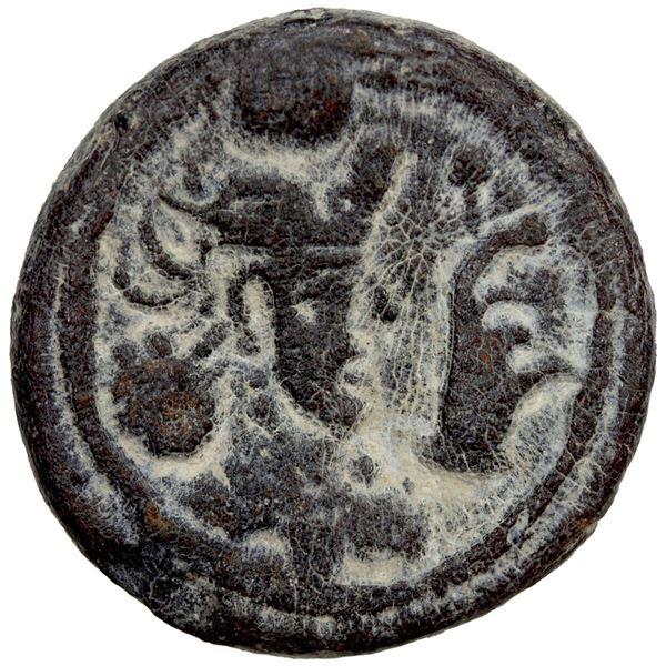 SASANIAN KINGDOM: Varhran IV, 388-399, AE pashiz (2.79g). VF