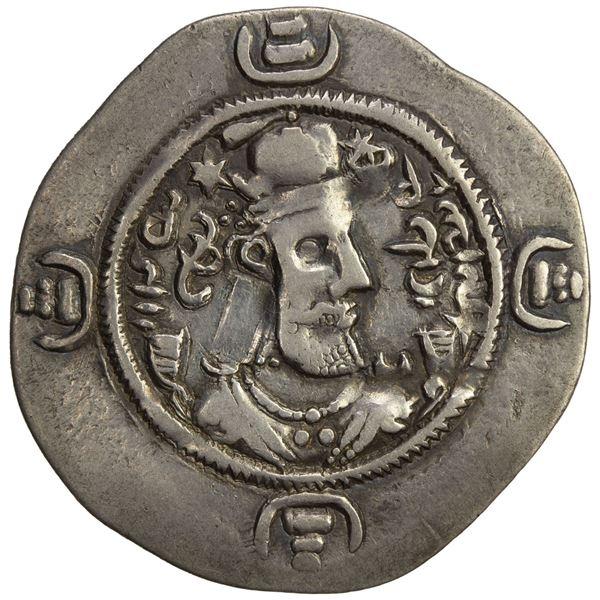 SASANIAN KINGDOM: Vistahm, 591-597, AR drachm (4.05g), LD (Rayy), year 2. VF