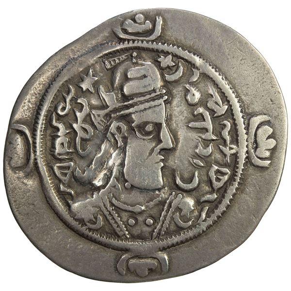 SASANIAN KINGDOM: Vistahm, 591-597, AR drachm (3.88g), LD (Rayy), year 6. VF