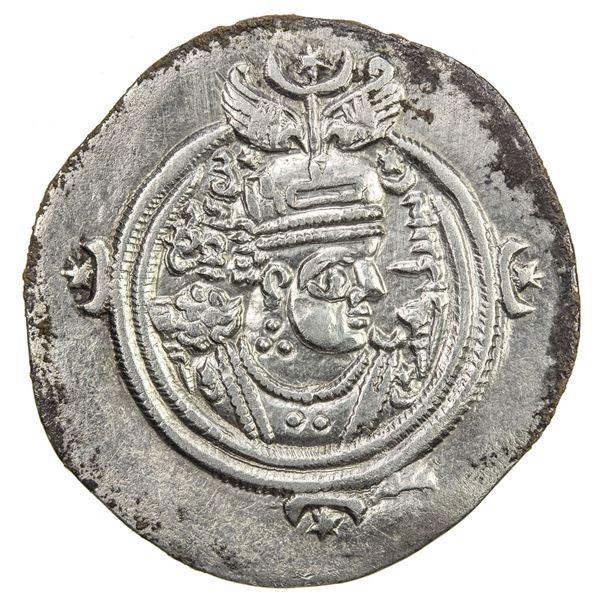SASANIAN KINGDOM: Khusro III, ca. 630, AR drachm (3.98g), WYHC (the Treasury mint), year 2. VF-EF
