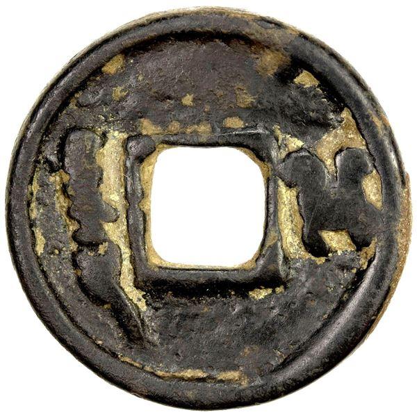 FERGHANA: Anonymous Khagans, AE cash (5.00g), 7th-8th century. F