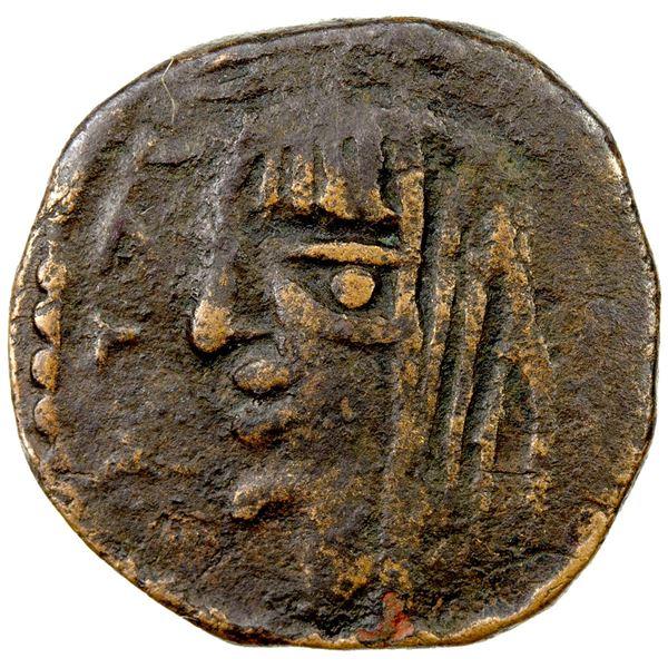 NAKHSHAB: Anonymous, 4th-6th century, AE unit (2.25g). VF