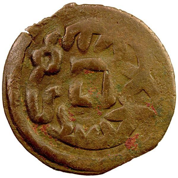 SAMARKAND: Afrig Devashtich, in Pendjikent, 719-722, AE cash (1.55g). VF