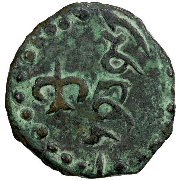 TIRMIDH (TERMEZ): Unknown ruler, ca. 7th century, AE cash (3.37g). VF