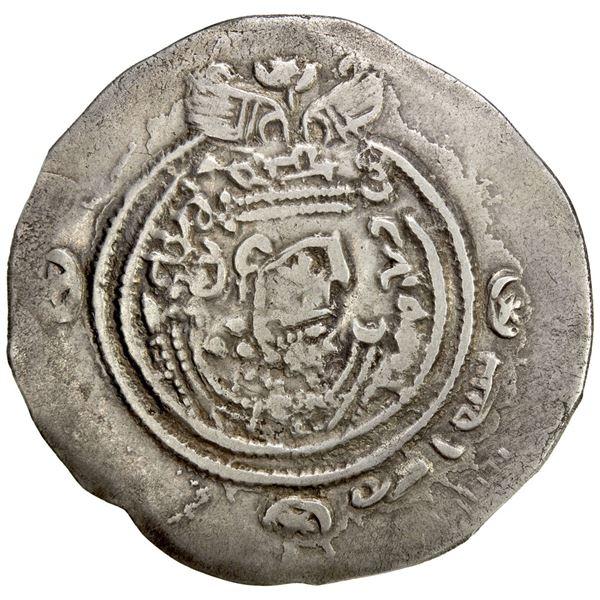 ARAB-SASANIAN: Yazdigerd type, 652-668, AR drachm (3.87g), SK (Sijistan), YE20 (frozen). VF