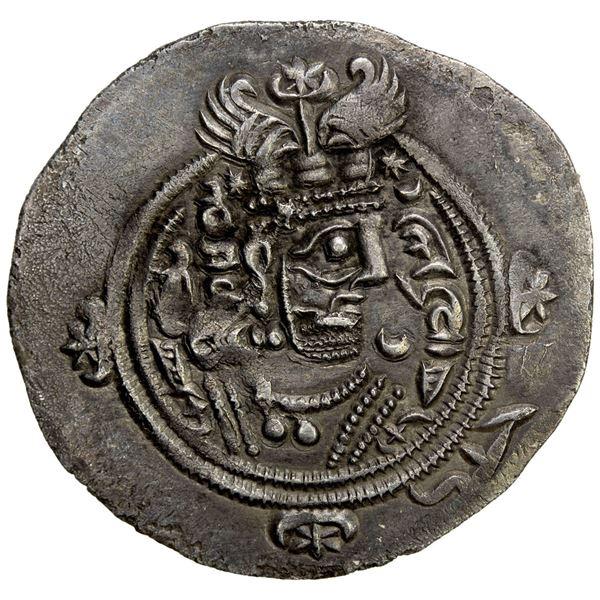 ARAB-SASANIAN: Yazdigerd type, 652-660, AR drachm (3.74g), BN (possibly Bamm), YE20 (frozen). EF