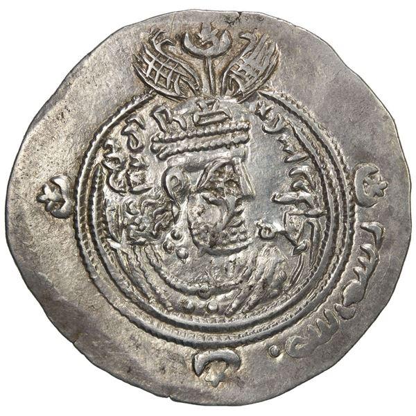 ARAB-SASANIAN: Khusraw type, ca. 653-670, AR drachm (4.07g), BYSh (Bishapur), YE25. EF