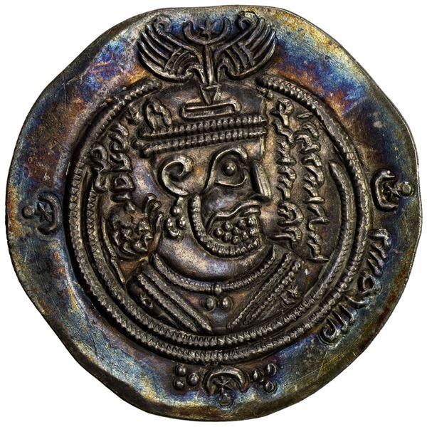 ARAB-SASANIAN: Mu'awiya, 661-680, AR drachm (4.12g), DAP (Fasâ), year 43 (frozen). EF