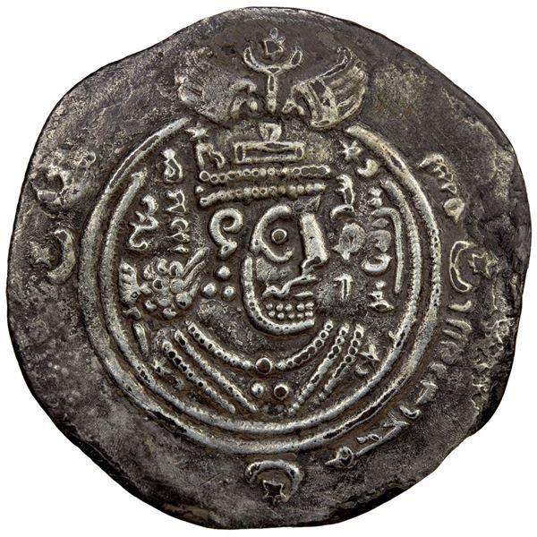 ARAB-SASANIAN: al-Hakam b. Abi'l-'As, ca. 674-677, AR drachm (3.31g), PYL, AH56. VF