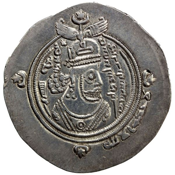 ARAB-SASANIAN: al-Qatari b. Fuja'a, ca. 688-698, AR drachm (4.07g), BYSh (Bishapur), AH75. EF