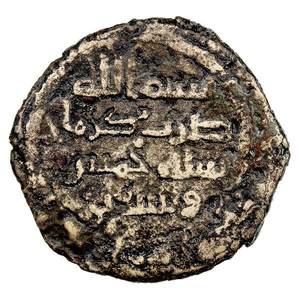 ARAB-SASANIAN: Anonymous, AE fals or pashiz (3.02g), Kirman, AH95. F