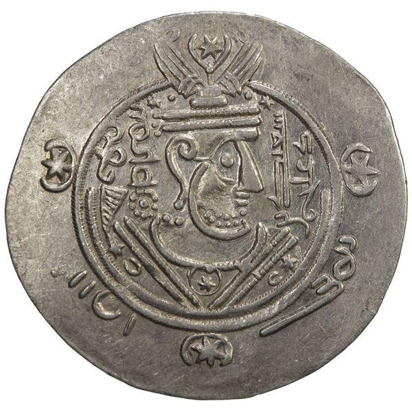 TABARISTAN: Sa'id b. Da'laj, 776-778, AR ½ drachm (1.64g), Tabaristan, PYE126. EF