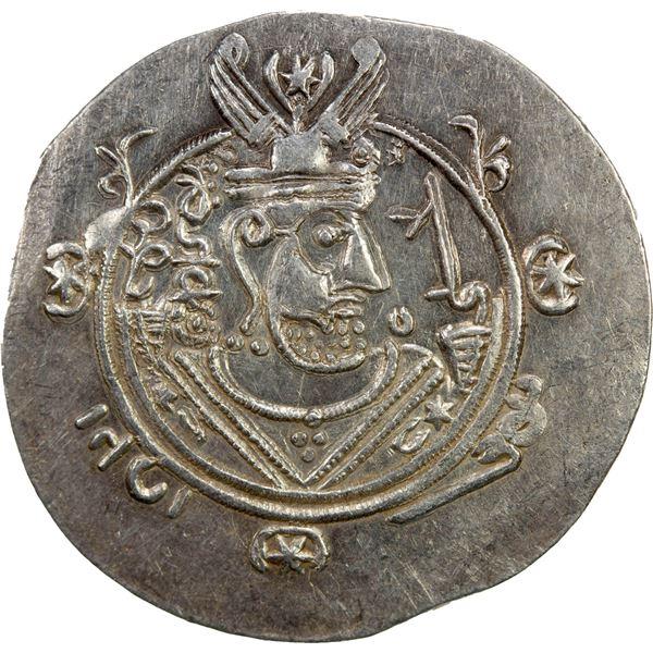 TABARISTAN: Yahya, 779-781, AR ½ drachm (2.02g), Tabaristan, PYE129. AU