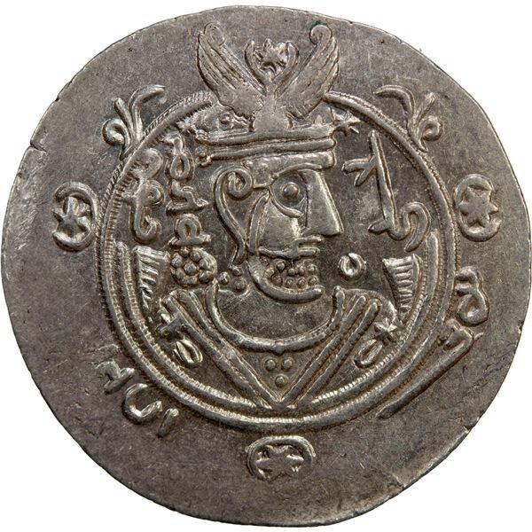 TABARISTAN: Yahya, 779-781, AR ½ drachm (1.87g), Tabaristan, PYE130. AU