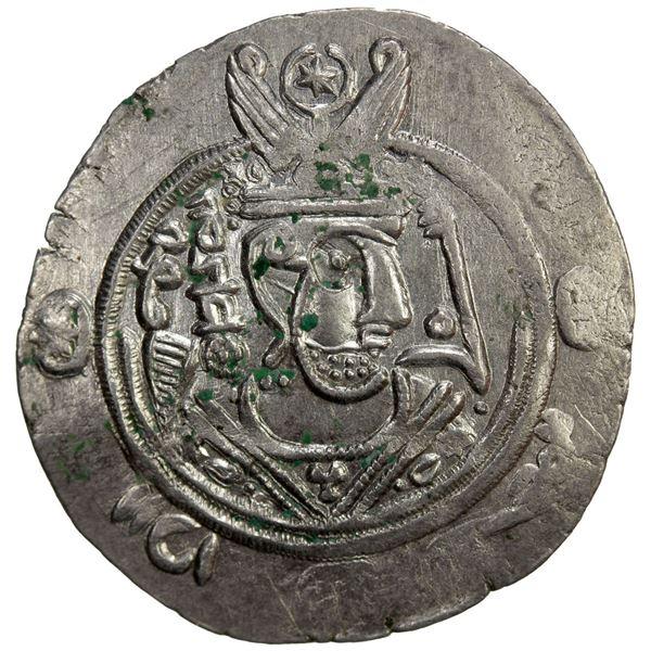 TABARISTAN: Nusayr, 784-785, AR ½ drachm (2.02g), Tabaristan, AH168. EF